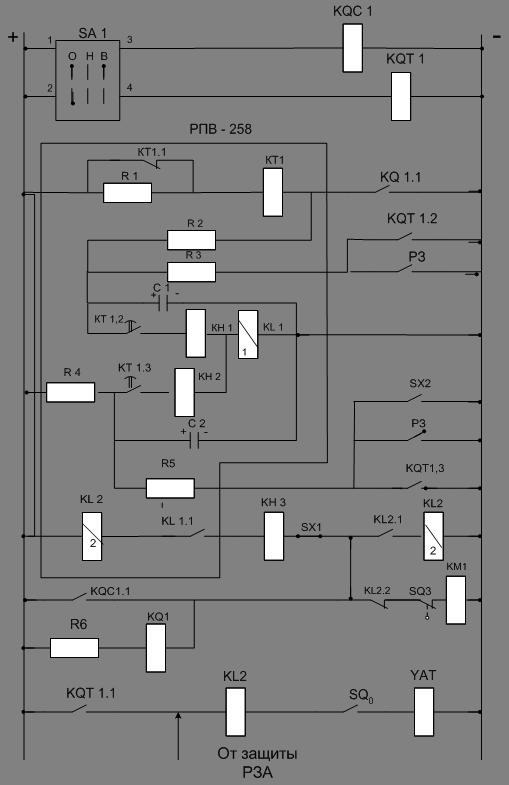 Рис.12 Схема электрического
