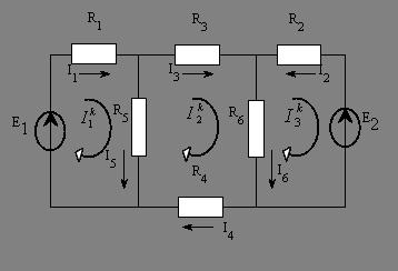 Электрическая схема метод кирхгофа
