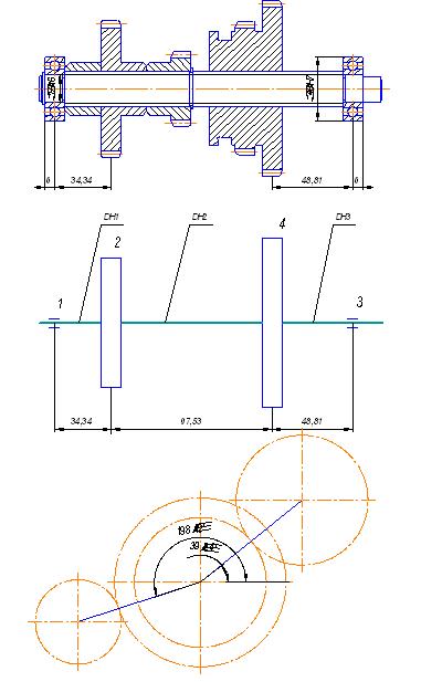 Расчетная схема восьмого вала